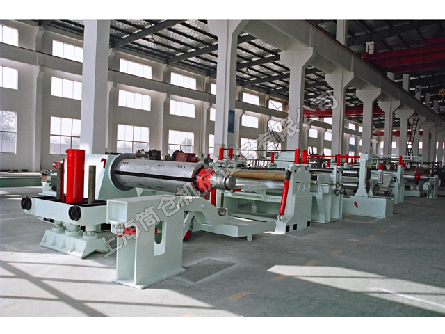 Longitudinal shearing equipment (1)